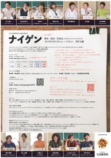 2B1CB910-6129-4E16-9E84-046CD6ED31B6.jpg