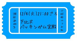 57FA0852-201C-46DF-A2D0-D2C004B685BF.jpg