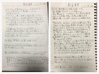 IMG_8571.JPG
